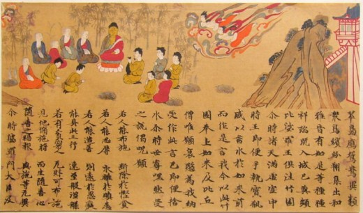 The Illustrated Sutra of Cause and Effect