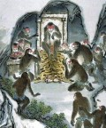 Monkey's Journey to the West