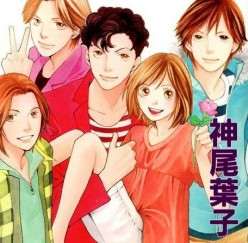 Hana Yori Dango in comic