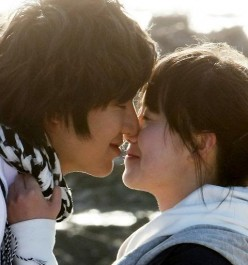 Lee Min Ho as Goo Jun Pyo and Koo Hye Sun as Geum Jandi