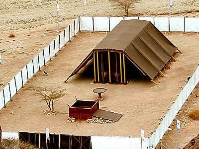 The Tabernacle a life-size replica of the biblical tabernacle in the Holy Lands