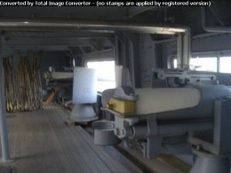 Medium caliber weapons from inside the ship.