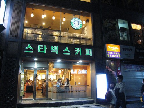 Starbucks in Korea