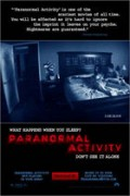 Paranormal Activity film review
