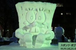 my Spongebob, Sapporo Snow Festival