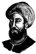 Abu al-Qasim Khalaf ibn al-Abbas Al-Zahrawi