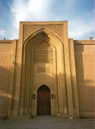 Bimaristan in Bahgdad