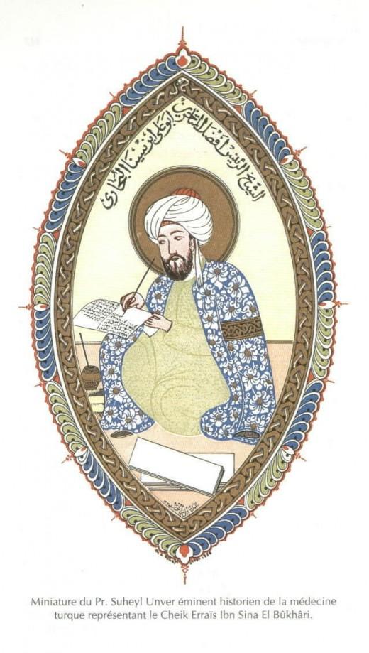 Bukari-Ibn Sina