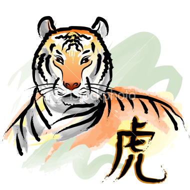 The Year of Tiger istockphoto