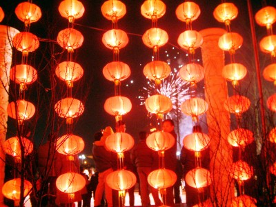 String of Chinese Lanterns http://english.peopledaily.com.cn/