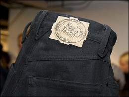 NoKo Jeans Made in North Korea