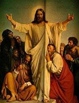 To Jesus