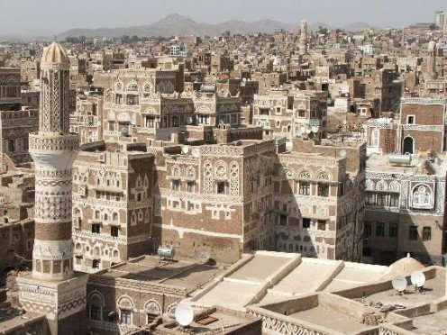 Sanaa, the capital city of Yemen.
