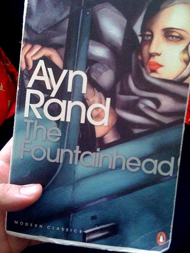 """Fountainhead"" by Rodrigo Paoletti from Flickr. Original URL: http://www.flickr.com/photos/paoletti/3181640613/"