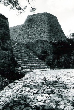 Nakagusuku Castle in south central Okinawa.