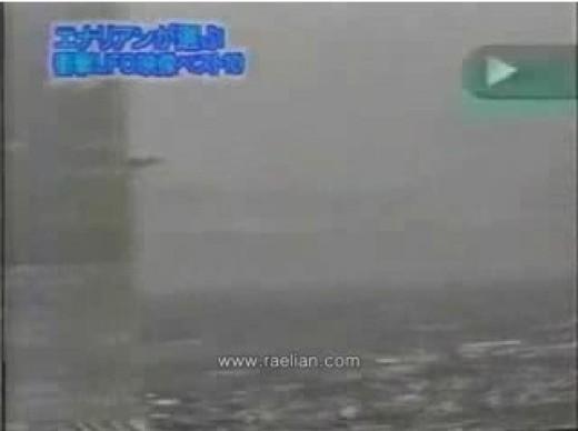Trade Center UFO Video