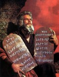 What are the ten commandments? Why Does God Care about us? For what purpose did God give them to Moses?