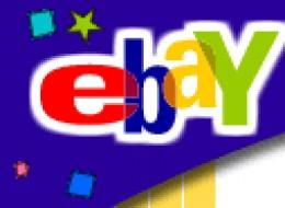 free ebay buyer's account