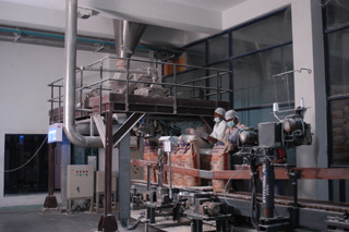 Powder Plant.