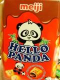 must have Panda cookies