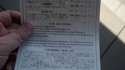 My bad fortune, in Japanese and English