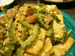 Goya - cooked