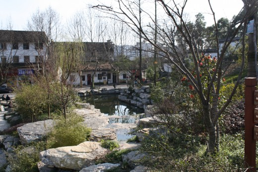 Park in Shaoxing