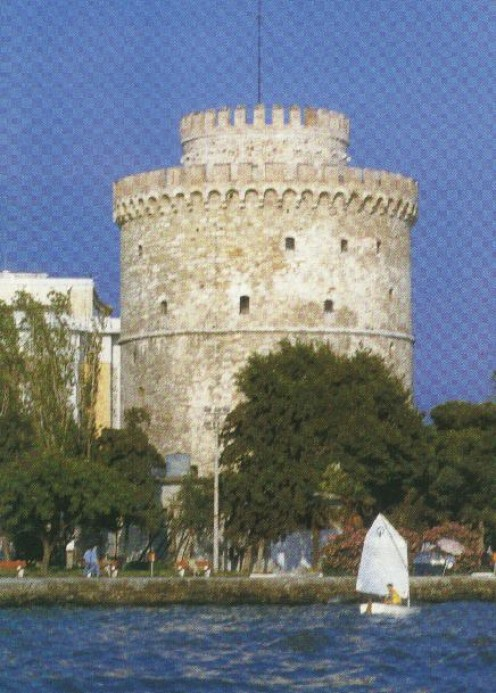 Thessalonian White Tower