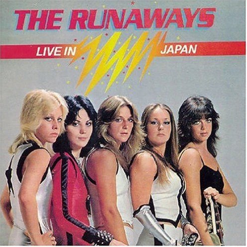 Live in Japan went gold in Japan but was never released in the United States.