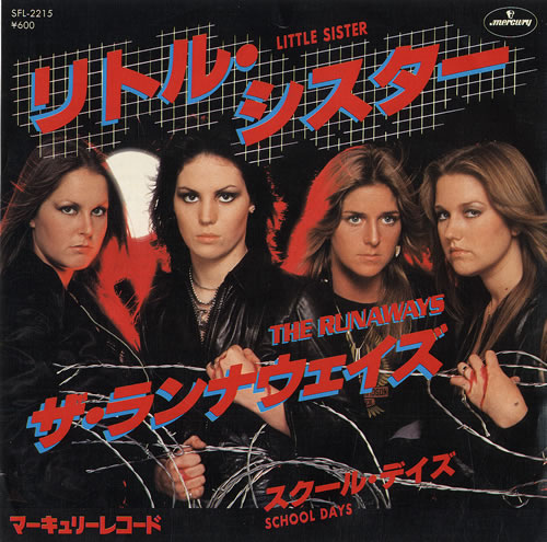 "Japanese single: ""Little Sister"" b/w ""School Days"""
