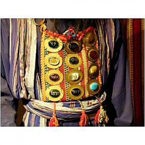 The Breast Plate of the High Priest