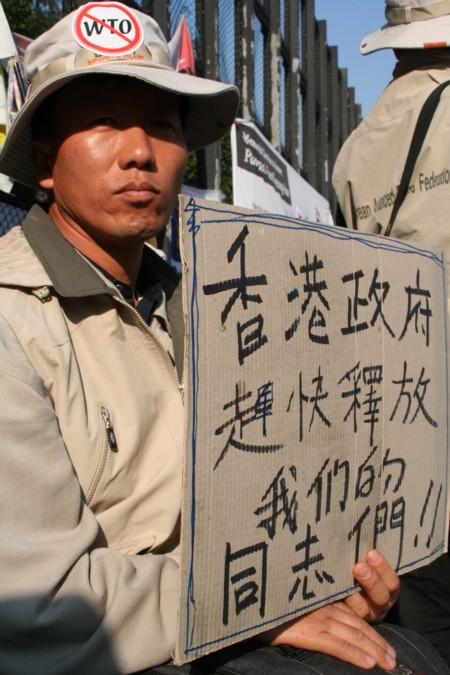 Korean Anti- WTO Protester