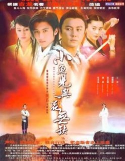 Dicky Cheung - Chao Ren Lyric and English Translation