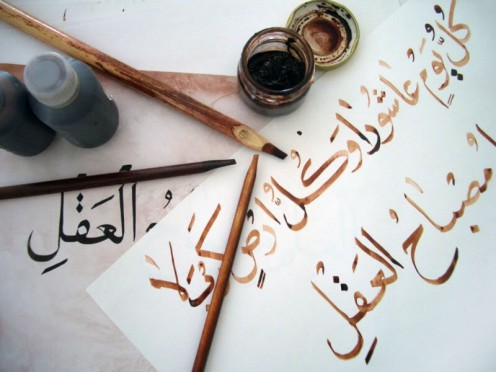 Arabic Writing and tattoo. by terrordronetimmy