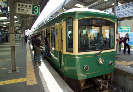 The picturesque Enoden train at Hase station