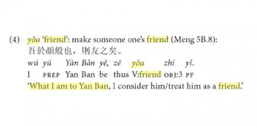 Grammaticalization in Chinese: Gradual or Sudden?