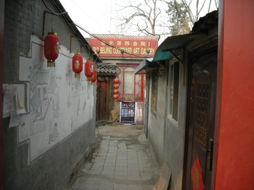 Art Gallery in a Hutong