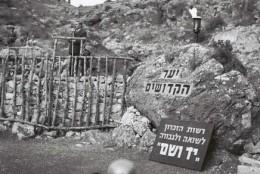 Moshe Sharat 1954 Rememering the Holocaust