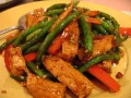 Easy Chinese Green Beans Recipe