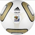 The World cup final ball - simply beautiful!