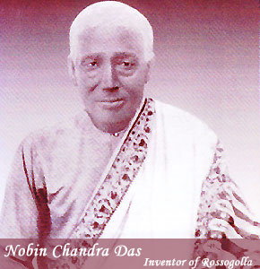 Sri Nobin Chandra Das