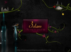 Islamic Wallpapers,Allah Images,Islamic Pictures