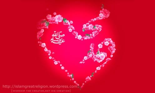 Muhammad pbuh rose heart !  http://islam-wallpapers.blogspot.com/  Wallpaper Channel by   http://islamgreatreligion.wordpress.com