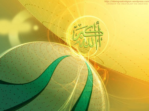 wallpaper islamic 3d. images Islamic Wallpapers Free