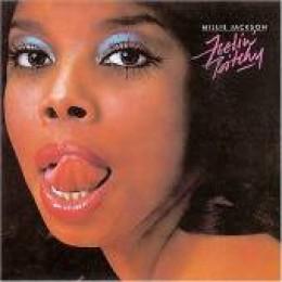 Millie Jackson. Anybody remember her? Great album!