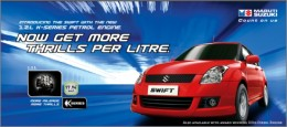 Now get more thrills per litre - Introducing Swift with new and powerful 1.2L K series petrol engine for pollution control and fuel efficiency.