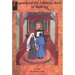 CHINESE JEWS RETURN TO ISRAEL