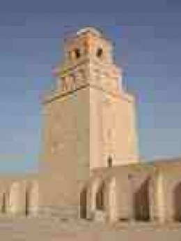 The Great Mosque of Kairouan is a classic example of the Ratio's principles