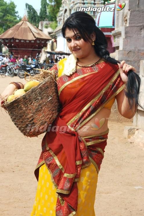 Actress Sona Blue Film With Telugu Hot City