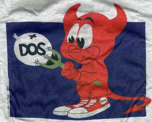 A DOS Logo